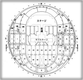 日本ガイシホール 座席表 アリーナ
